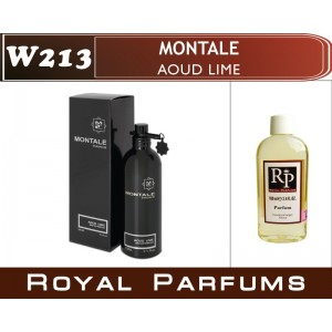 «Aoud Lime» от Montale. Духи на разлив Royal Parfums 100 мл