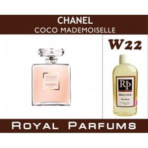 «Coco Mademoiselle» от Chanel. Духи на разлив Royal Parfums 100 мл