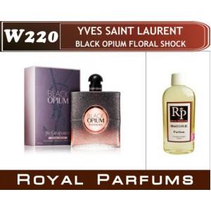 «Black Opium Floral Shock» от YSL. Духи на разлив Royal Parfums 100 мл