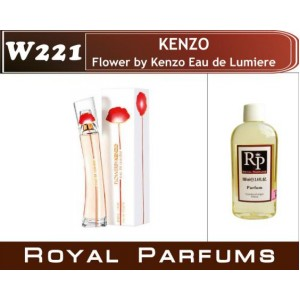 «Flower by Kenzo Eau de Lumiere» от Kenzo. Духи на разлив Royal Parfums 100 мл