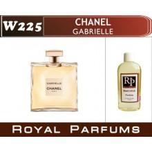 Версия Royal Parfums  «Gabrielle»