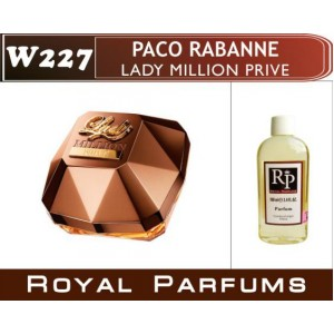 «Lady Million Prive» от Paco Rabanne. Духи на разлив Royal Parfums 100 мл