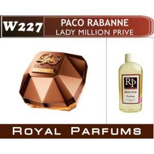«Lady Million Prive» от Paco Rabanne. Духи на разлив Royal Parfums 100 мл