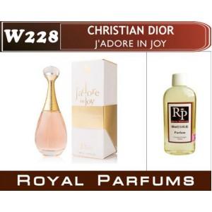 «J`Adore In Joy» от Christian Dior. Духи на разлив Royal Parfums 100 мл