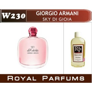 «Sky di gioia» от Giorgio Armani. Духи на разлив Royal Parfums 100 мл