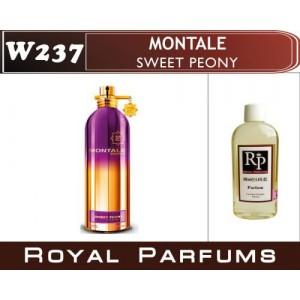 «Sweet Peony» от Montale. Духи на разлив Royal Parfums 100 мл