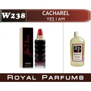 «Yes I Am» от Cacharel. Духи на разлив Royal Parfums 100 мл