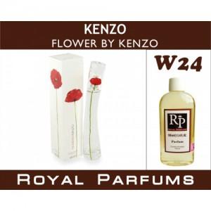 «Flower by Kenzo» от Kenzo. Духи на разлив Royal Parfums 100 мл