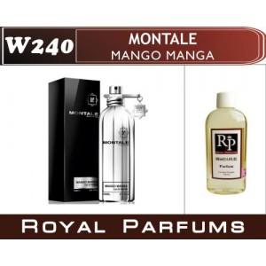 «Mango Manga» от Montale. Духи на разлив Royal Parfums 100 мл