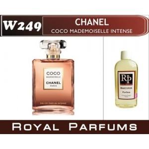 «Coco Mademoiselle Intense» от Chanel. Духи на разлив Royal Parfums 100 мл