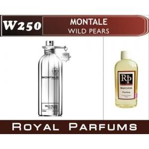 «Wild Pears» от Montale. Духи на разлив Royal Parfums 100 мл