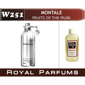 «Fruits of the Musk» от Montale. Духи на разлив Royal Parfums 100 мл