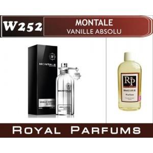 «Vanille Absolu» от Montale. Духи на разлив Royal Parfums 100 мл