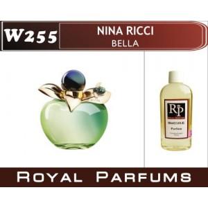 «Bella» от Nina Ricci. Духи на разлив Royal Parfums 100 мл