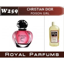Christian Dior «Poison Girl»