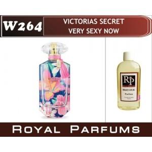 «Very Sexy Now» от Victoria's Secret. Духи на разлив Royal Parfums 100 мл