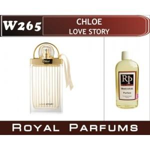«Love Story» от Chloe. Духи на разлив Royal Parfums 100 мл