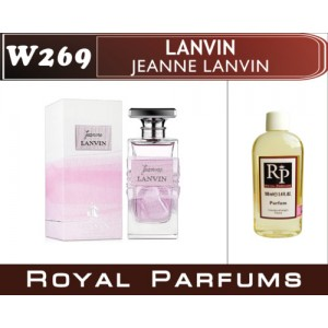 «Jeanne Lanvin» от Lanvin. Духи на разлив Royal Parfums 100 мл