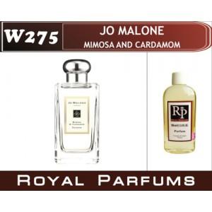 «Mimosa & Cardamom» от Jo Malone. Духи на разлив Royal Parfums 100 мл