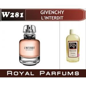 «L'Interdit» от Givenchy. Духи на разлив Royal Parfums 100 мл