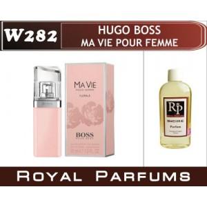 «Ma Vie Pour Femme» от Hugo Boss. Духи на разлив Royal Parfums 100 мл
