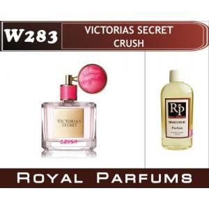 «Crush» от Victoria's Secret. Духи на разлив Royal Parfums 100 мл