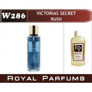 Victoria's Secret «Rush»