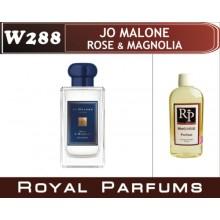 Jo Malone «Rose & Magnolia»
