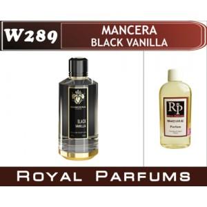 «Black Vanilla» от Mancera. Духи на разлив Royal Parfums 100 мл