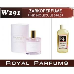 «Pink Molécule 090.09» от Zarkoperfume. Духи на разлив Royal Parfums 100 мл
