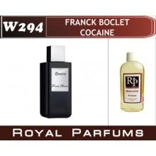 Franck Boclet «Cocaine»