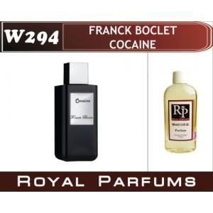 «Cocaine» от Franck Boclet. Духи на разлив Royal Parfums 100 мл