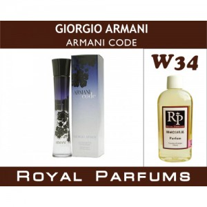 «Armani Code» от Giorgio Armani. Духи на разлив Royal Parfums 100 мл