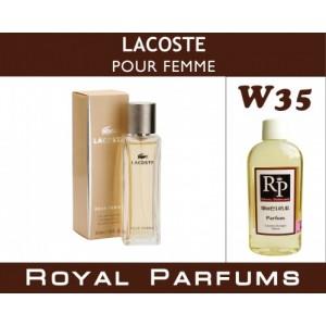 «pour Femme» от Lacoste . Духи на разлив Royal Parfums 100 мл