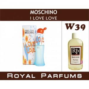 «I Love Love» от Moschino. Духи на разлив Royal Parfums 100 мл