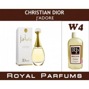 «J'adore» от Christian Dior. Духи на разлив Royal Parfums 100 мл