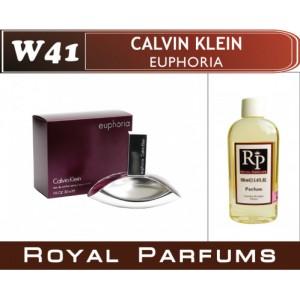 «Euphoria» от Calvin Klein. Духи на разлив Royal Parfums 100 мл