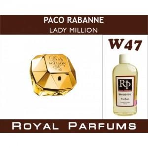 «Lady Million» от Paco Rabanne. Духи на разлив Royal Parfums 100 мл