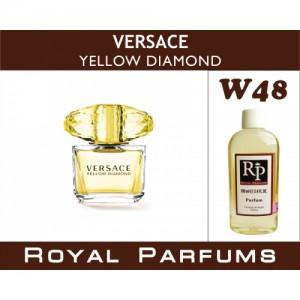 «Yellow Diamond» от Versace. Духи на разлив Royal Parfums 100 мл