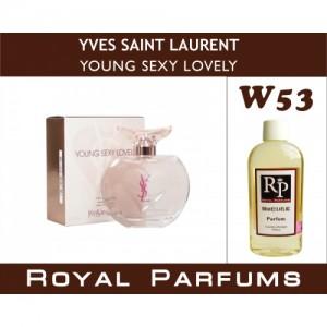 «Young Sexy Lovely» от Yves Saint Laurent. Духи на разлив Royal Parfums 100 мл