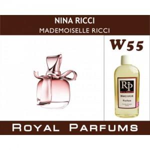 «Mademoiselle Ricci» от Nina Ricci. Духи на разлив Royal Parfums 100 мл