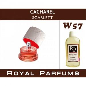 «Scarlett» от Cacharel. Духи на разлив Royal Parfums 100 мл