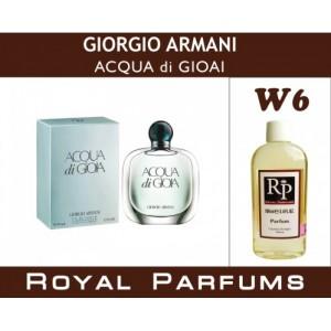 ROYAL PARFUMS: наливная парфюмерия оптом