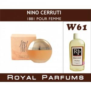 «1881 pour Femme» от Nino Cerruti. Духи на разлив Royal Parfums 100 мл