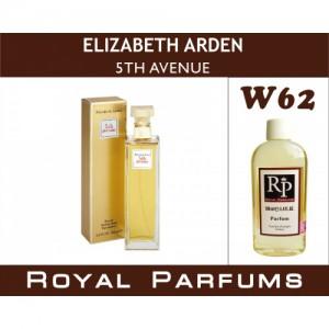 «5TH Avenue» от Elizabeth Arden. Духи на разлив Royal Parfums 100 мл