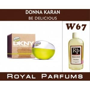 «Be Delicious» от Donna Karan. Духи на разлив Royal Parfums 100 мл