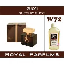 «Gucci by Gucci»