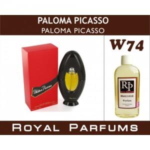 «Paloma Picasso» от Paloma Picasso. Духи на разлив Royal Parfums 100 мл