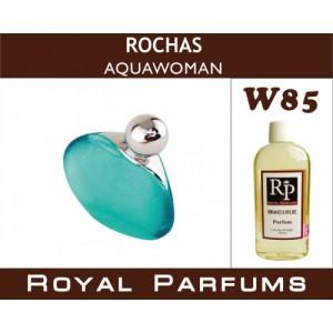 «Aquawoman» от Rochas. Духи на разлив Royal Parfums 100 мл
