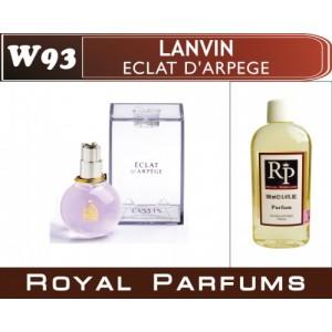 «Eclat d'Arpege» от Lanvin. Духи на разлив Royal Parfums 100 мл